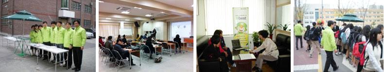 엠베스트 교육센터 활동 모습